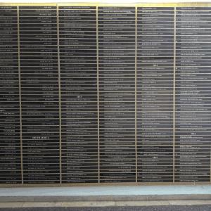 commemorative wall plaques