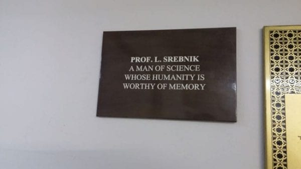 Office memorial plaque