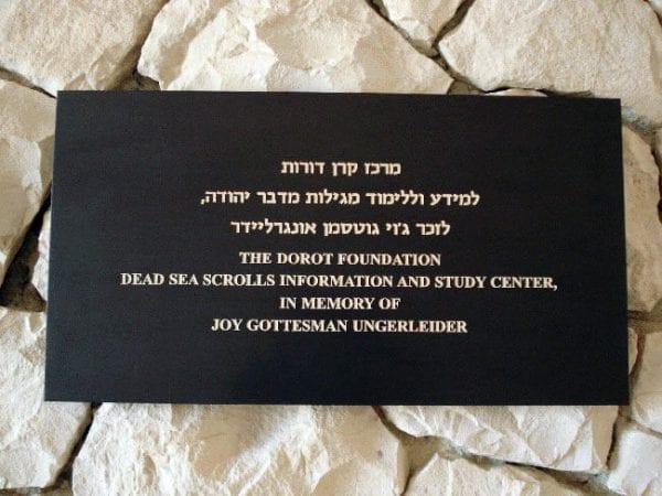 Dedication dark metal plaque